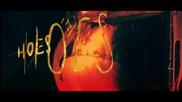 Juicy J ft. Wiz Khalifa - For Everybody [бг превод]