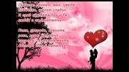 Любовни стихчета 5та част