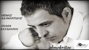Темис Адамантидис - изпаднах в депресия
