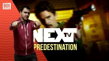 NEXTTV 013: Филмово Ревю: Predestination