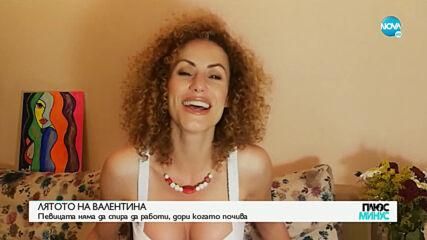"""Българи дадоха нов живот на хита """"I Like It"""""""