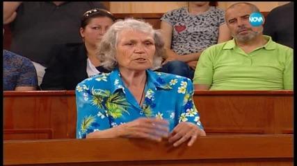 Съдебен спор - Епизод 305 - Да ми дава пенсията (07.06.2015)
