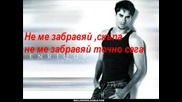 Enrique Iglesias-Dont forget about me(bg-sub)
