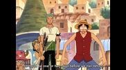 One Piece Епизод 143 Високо Качество