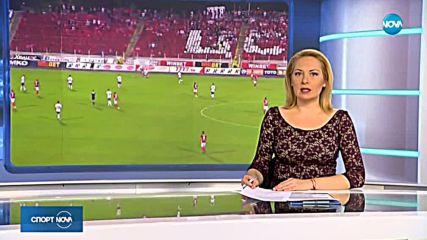Спортни новини (20.01.2019 - обедна)