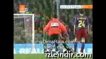 Фен Ronaldinho Нахлува На Терена