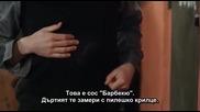 Stag / Шегаджията (2013) Целия Филм с Бг Превод