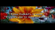 *превод* Timo Tolkki's Avalon - I'll Sing You Home