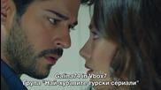 Черна любов Kara Sevda еп.3 трейлър2 Бг.суб. Турция