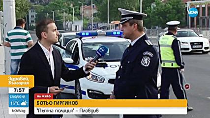 Пияна жена влезе в насрещното в Пловдив, след което катастрофира