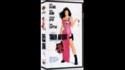 Мис таен агент (синхронен екип 1, дублаж по Нова телевизия на 25.12.2008 г.) (запис)