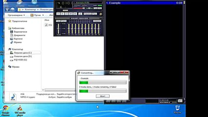Обработка аудио мп3-ки