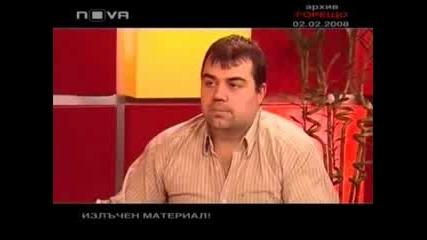 Георги Стоев В Горещо Част 3