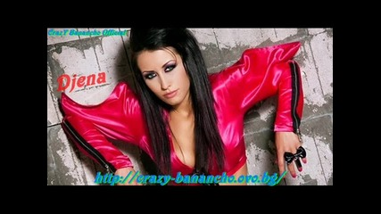 Djena - Koi Me Sabra S Tebe New Hit 2013