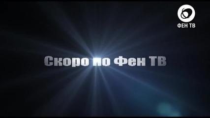 Джордан - Полудей / Teaser*