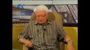 Диагноза с Георги Ифандиев 16.07.2014