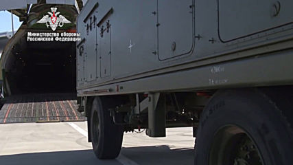 Russia: Second phase of S-400 delivery to Turkey complete - Ministry of Defence