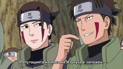 Naruto Shippuuden 261 [bg Sub] Високо Качество