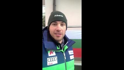 Радо Янков: Много съм доволен от днешния резултат
