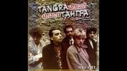 Бг-естрада – Тангра – Антология – Cd2 - целия диск