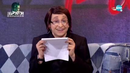 Мика Зайкова в Забраненото шоу на Рачков (09.05.2021)