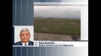 Управляващите не смятат, че има нужда от помощ от НАТО във връзка с кризата в Украйна