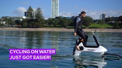 """С това е-колело лесно можеш да """"караш"""" върху вода!"""
