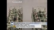 Нападение срещу полицейски участък в Синцзян, 13 убити