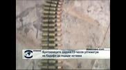 Бунтовниците дадоха 72-часов ултиматум на Кадафи  да подаде оставка