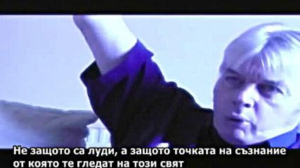 Илюминатите 2 - Антихристката конспирация - The Illuminati 2 - Antichrist Conspiracy (2006)