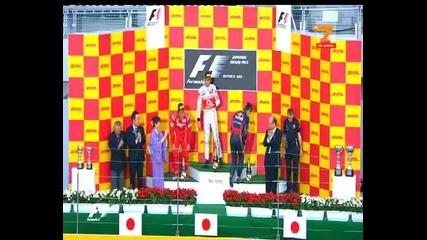Формула1 Гран При На Япония 201 (7/8)