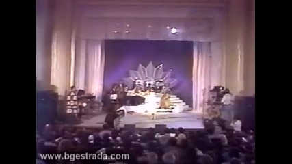 Мими Тарелкова - Аз съм мома англичанка (1993)