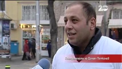 Лудия репортер - Има ли живот след празниците