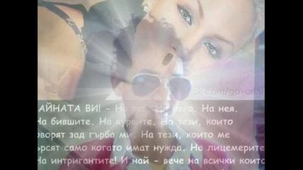 rusensko momi4e elisss