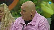 Фънки взе Джино на мушка - Big Brother: Most Wanted 2017