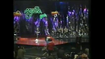 Vesna Zmijanac - Nevera moja - Mesam - (1986)