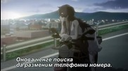 [icefansubs] Mirai Nikki - 05 bg sub