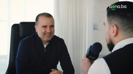 Интервю с Цветомир Найденов