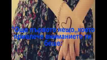 You and Justin...епизод 11
