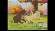 Анимационното филмче Мечешки Приключения / The Little Bear Movie (част 3)