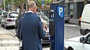 Новите паркомати не са страшни, пловдивчани ги използват