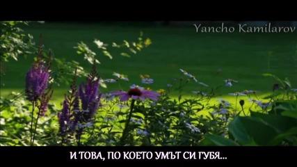 * 2013 * Natasa Theodoridou - Duo zwes | Наташа Теодориду - Два живота [превод]