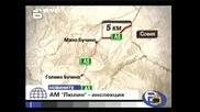 Господари на Ефира - Полуготова магистрала