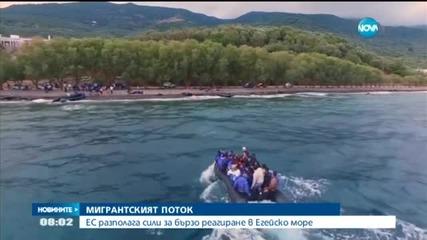 ЕС заплаши Гърция, Италия и Хърватия със съд заради мигрантите