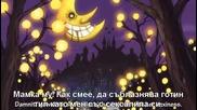 Soul Eater - епизод 1 - Bg Subtitles