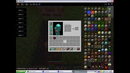 №1 Как да си направим камина