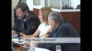 ДКЕВР решава за цената на природния газ на 28 юни