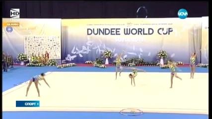 Сребърен медал за ансамбъла ни по художествена гимнастика - спортна емисия