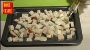 Home Cusine - Картофена крем супа със спанак - 26.03.2012.