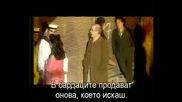 Mitropanos - Ta Ladadika Превод